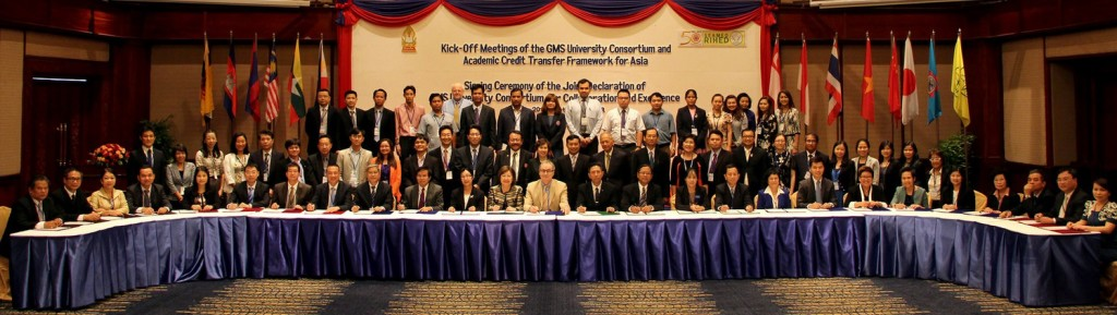 Kick-Off-Meeting-Lao-2016