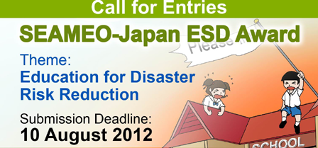 SEAMEO-Japan ESD Award Theme for 2012